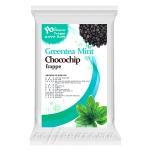 요비앙카 그린티민트 초코칩 프라페 1kg