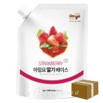 아임요 딸기 베이스 1kg/1박스 12개
