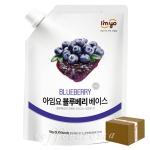 아임요 블루베리 베이스 1kg/1박스 12개