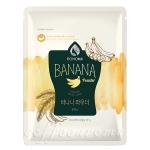 포모나 바나나 파우더 800g
