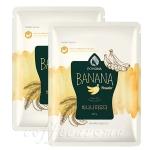 포모나 바나나 파우더 800g/2개 세트