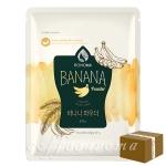 포모나 바나나 파우더 800g/1박스 12개