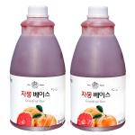 [냉장제품]티마드 쥬시 자몽 베이스 1.5L/2개