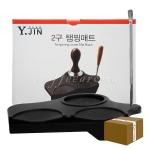 영진물산 탬핑매트 2구/10개세트