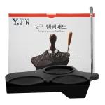 영진물산 탬핑매트 2구/무독성 실리콘