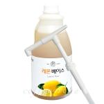 [냉장제품]티마드 레몬 농축 베이스 1.5L+펌프