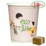 친환경 종이컵 10oz/에코라이프 1박스 1000개-83Ø