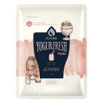 포모나 요거프레쉬 1kg